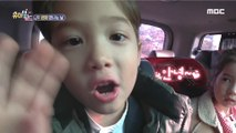 [HOT] happy New Year, 유아더월드 20200124