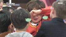 [HOT] Don't cry, 유아더월드 20200124