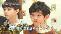 [HOT] choose hanbok, 유아더월드 20200124