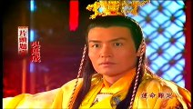 Thần Cơ Diệu Toán Lưu Bá Ôn Phần 7 Hoàng Thành Long Hổ Đấu Tập 3