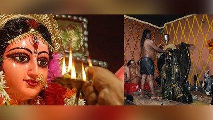 Magh Gupt Navratri 2020 : माघ गुप्त नवरात्रि में मां दुर्गा के साथ करें शिव जी और शनिदेव की पूजा
