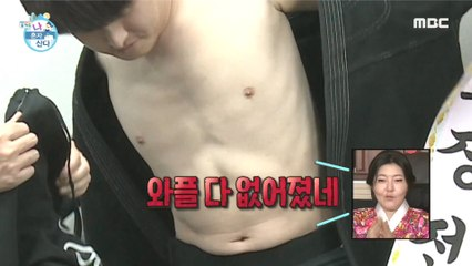 [HOT] missing abs 나 혼자 산다 20200124