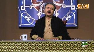 Khabaryar with Aftab Iqbal  Episode 2  24 January 2020  GWAI