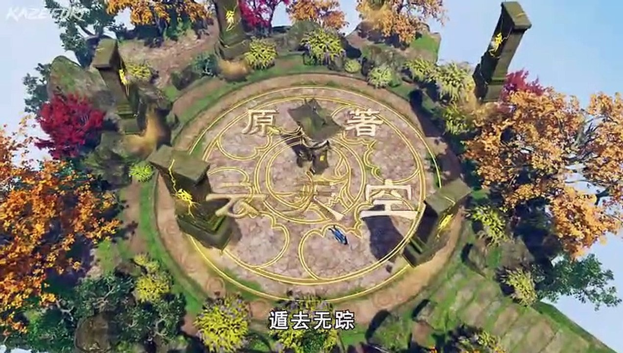 spirit sword sovereign sub indo episode 10  video dailymotion