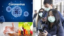 Coronavirus Symptoms : Is This A Global Emergency? All You Need To Know || Oneindia Telugu