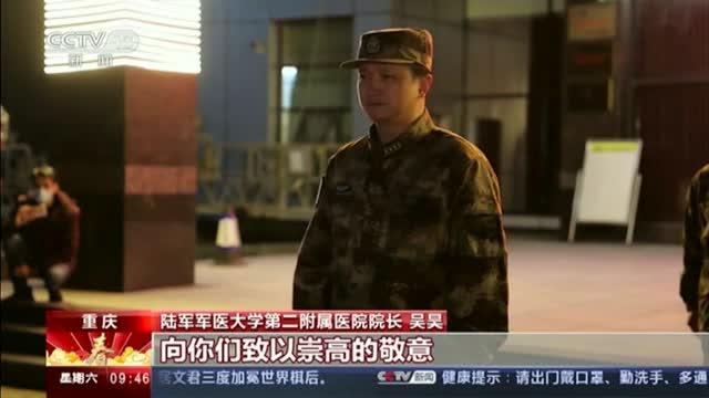 China moviliza al Ejército para reforzar el operativo contra el coronavirus en Wuhan