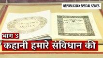 Hum Bharat Ke Log: The Story Behind the Preamble We Read – Part III