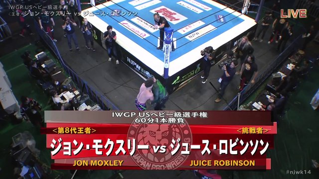60fps / Jon Moxley (C/V1) VS Juice Robinson '20.1.5 [IWGP US Heavyweight Championship Match] [WORLD PRO-WRESTLING LIVE 2020 ~ WRESTLE KINGDOM 14 in TOKYO DOME]