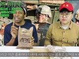 미해병대가 한국전투식량 먹기 vs 한국 해군이 미국전투식량 먹기 MRE swap challeenge U.S. Marine MRE vs Korean Marine MRE!!