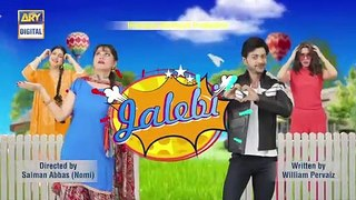 Jalebi Episode 55 _ Teaser _ ARY Digital Drama