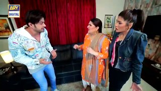 Jalebi Episode 54 _ 25th January 2020 _ ARY Digital Drama