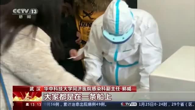 China comienza a desarrollar una vacuna contra el coronavirus