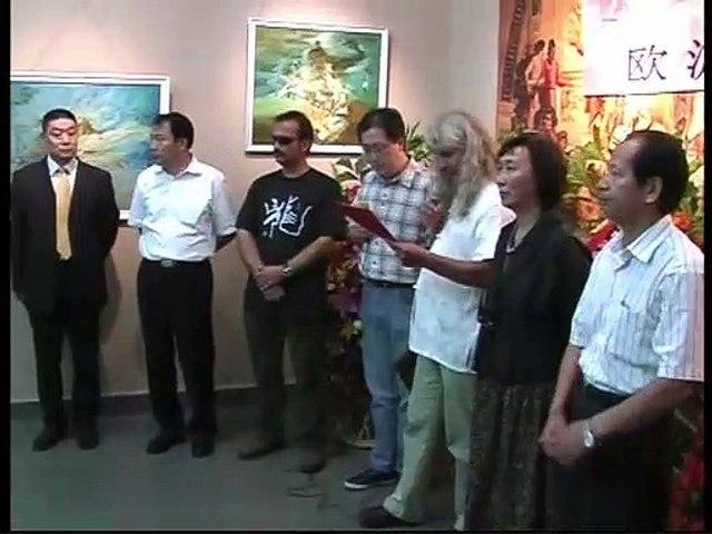 Exhibition Tianjin Western Art Museum