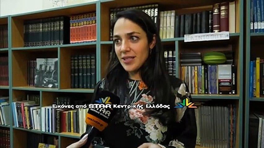 Στο Κέντρο Κοινωνικής Πρόνοιας στη Λαμία η Υφυπουργός Δόμνα Μιχαηλίδου