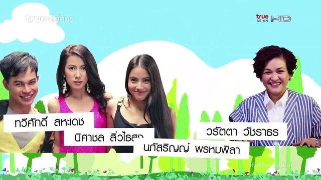 [eng sub] full house thailand ep. 11