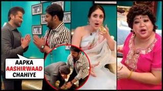 Anil Kapoor TOUCHES Kapil Sharma's FEET, Kareena HEALTH TIPS To Bharti, Archana | FUNNY VIDEO
