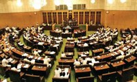 LIVE : Ap Assembly Session On Capital Issue | Day 5 | Oneindia Telugu