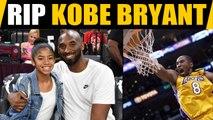 41-year-old legendary basketball star  Kobe Bryant dies in helicopter crash, fans heartbroken
