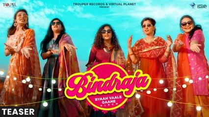 Babul Gali Gali Radio | Bindraja Teaser | Rapperiya Baalam ft. Sheetal Bansal | Rajneesh Jaipuri