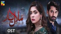 Malaal e Yaar OST Ahmed Jahanzaib & Nish Asher