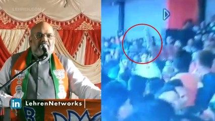 Amit Shah की रैली के दौरान एक व्यक्ति को बुरी तरह पीटा गया