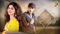 Daasi OST Wajji Ali HUM TV