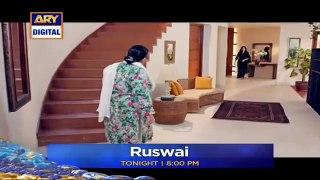 Ruswai Episode 18 _ Promo _ Sana Javed & Mikaal Zulfiqar _ ARY Digital