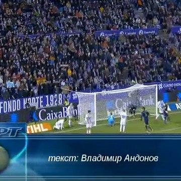 ТВ Черно море - Спортна емисия новини 27.01.2020 г.