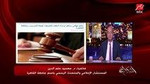 المتحدث الرسمي باسم جامعة القاهرة: مسموح لل�
