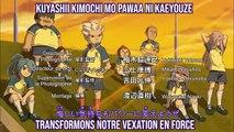 "[VOSTFR] Inazuma Eleven 1 - ""Jouons au football !"" {V5}"