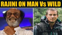 Actor-turned-politician Rajinikanth to appear on Man Vs wild adventure show with Bear Grylls