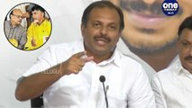 YCP MLA Dadisetti Raja Slams Chandrababu Naidu And Yanamala Ramakrishnudu