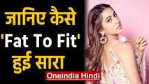 Sara Ali Khan shares throwback video on Instagram, Video goes Viral | FilmiBeat