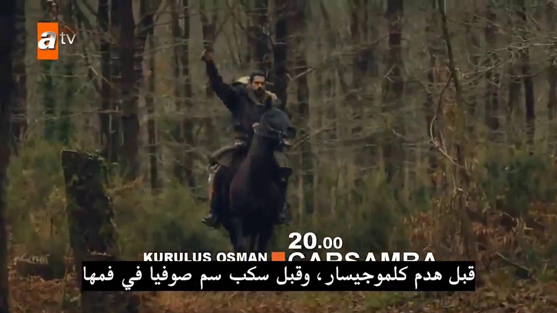 مسلسل قيامة عثمان الجزء الاول الحلقة 8 | عثمان 8 الجزء الاول | قيامة عثمان الحلقة الثامنة