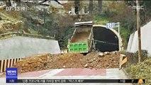 """""""후베이성 주민은 출입금지""""…빗장 걸어 잠근 중국"""