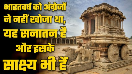 Sanatan Dharm is eternal and ever existing