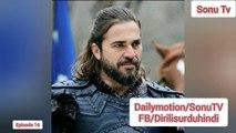 Dirilis Season 1 Episode 16 Urdu Hindi Dubbed HD