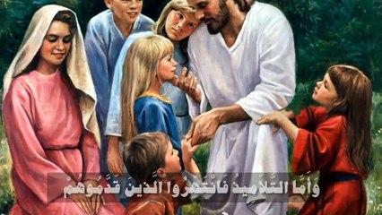 قبول السيد المسيح للاطفال بالحب - مرقس 10 بصوت المُعلم ابراهيم عياد