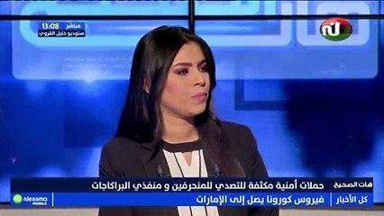 منذر بالحاج علي تعليقا على الجرائم و البراكاجات:  بربي سيبو البلاد رايضة !!
