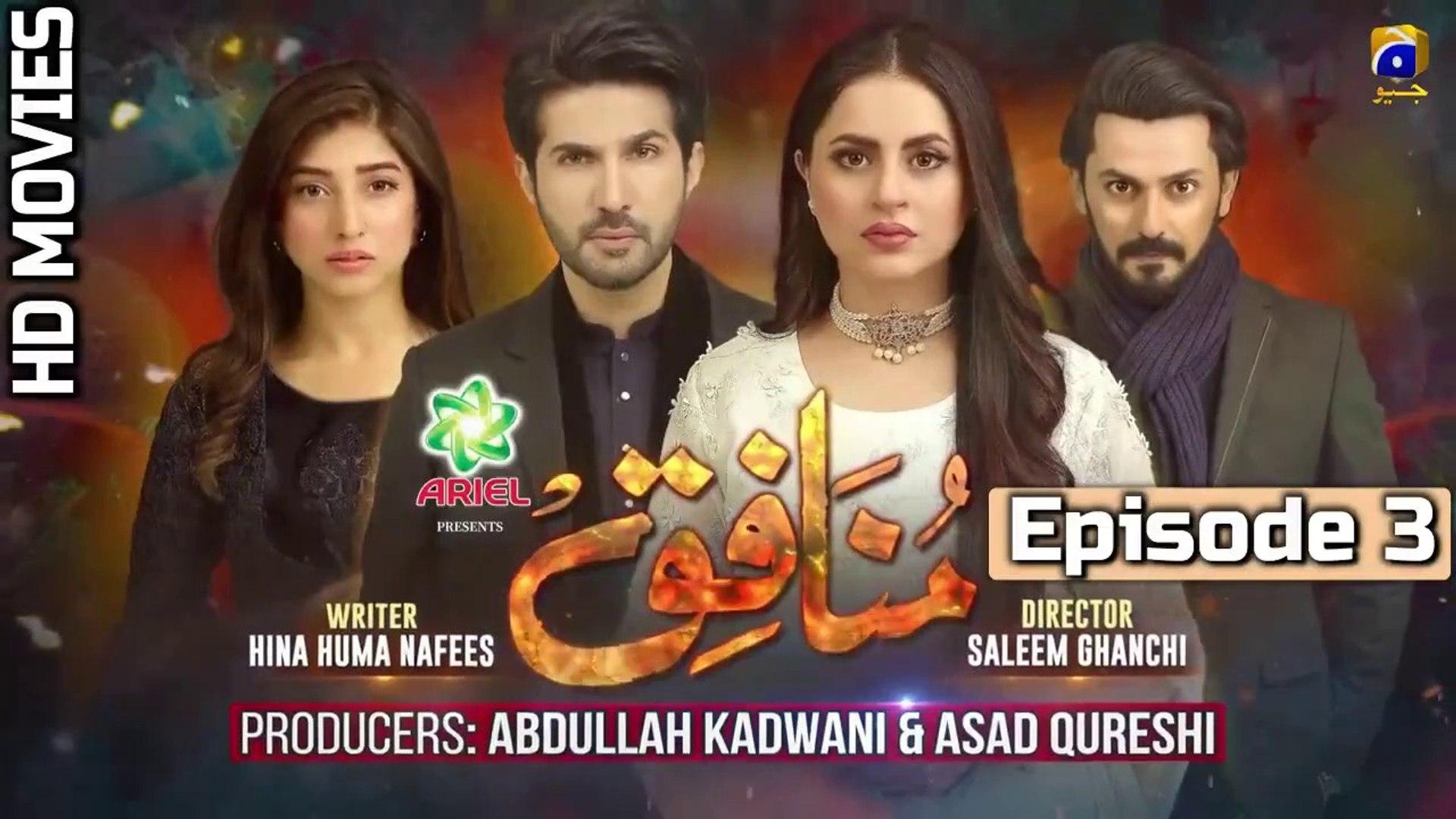 Munafiq - Episode 3 - 29th Jan 2020 - Har Pal Geo Drama