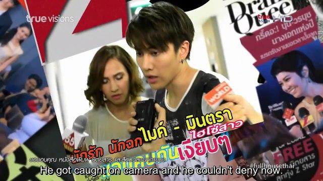 [eng sub] full house thailand ep. 18