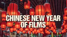 Chinese New Year of Films