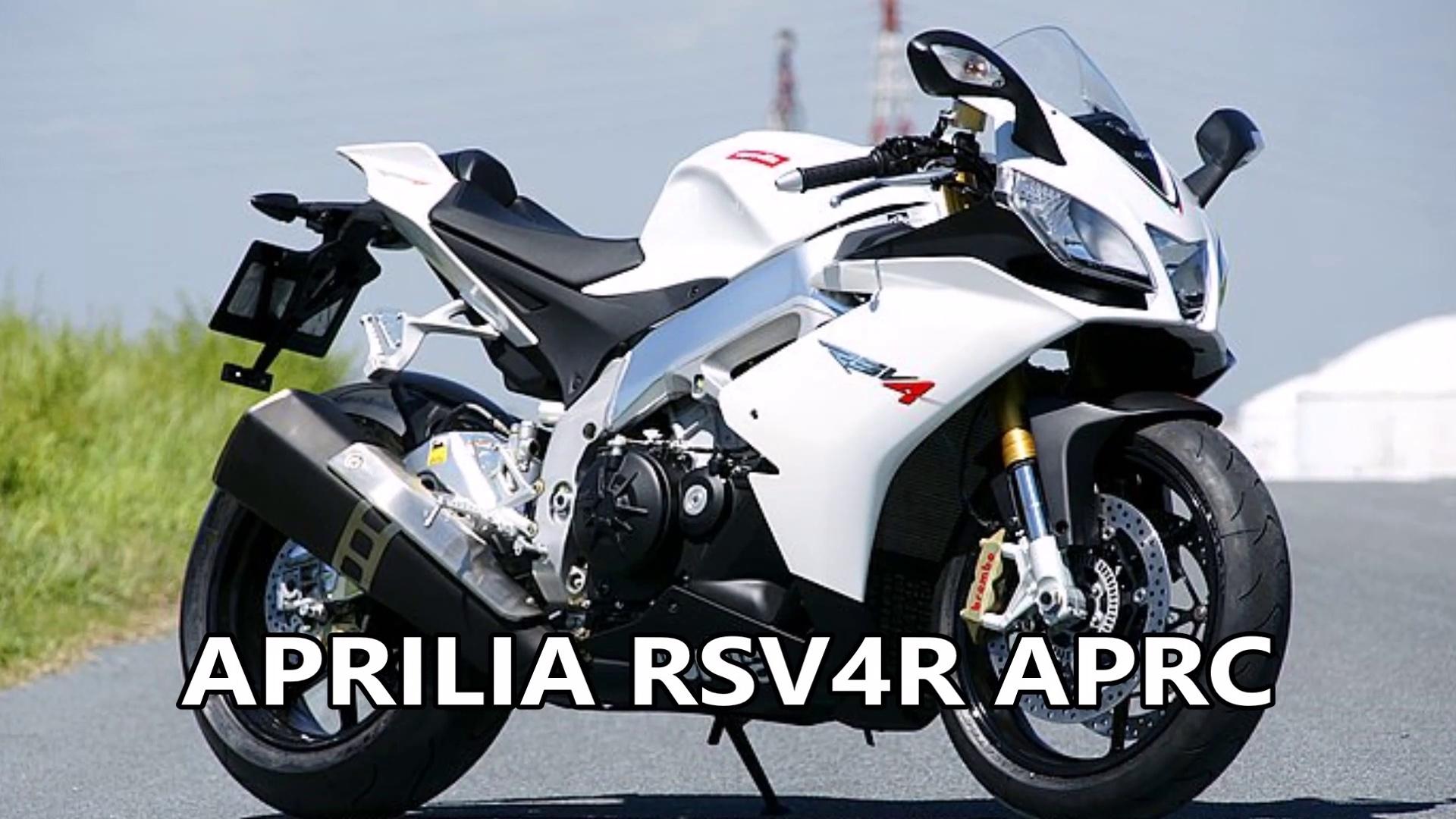 RSV4シリーズ APRILIA RSV4R APRC