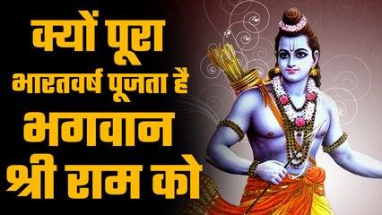 The one name that unites entire India 'Shree Ram'