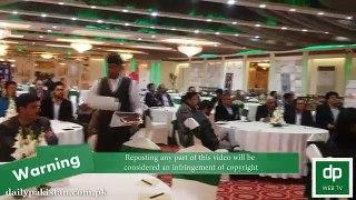 Marketing association of Pakistan seminar