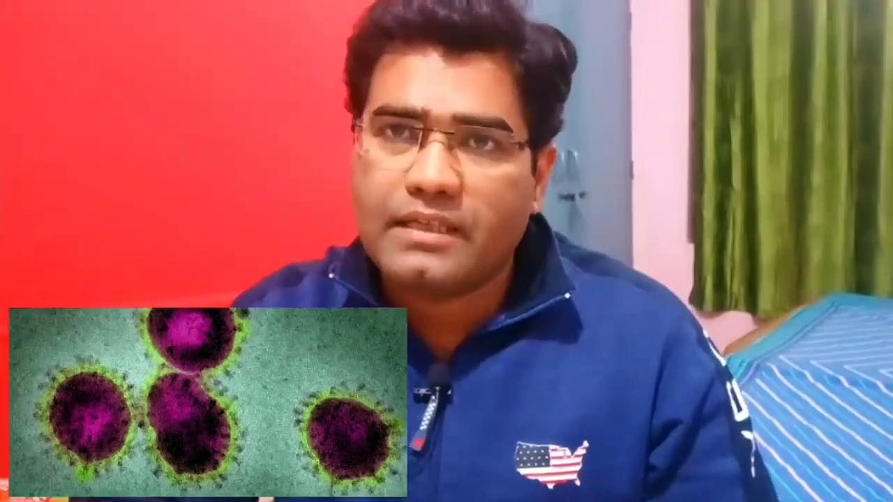 कोरोना वायरस से बचने के उपाय — Corona virus se kaise bache – coronavirus prevention and  treatment