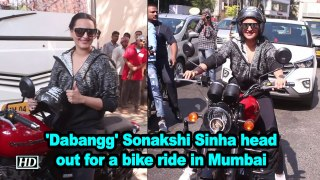 'Dabangg' Sonakshi Sinha head out for a bike ride in Mumbai