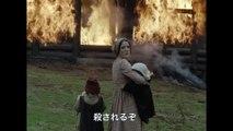 映画 『ババドック』監督のリベンジ・スリラー『ナイチンゲール』予告編