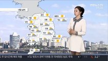 [날씨] 내일 전국 미세먼지 '나쁨'…서울 아침 -2℃