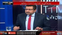 Prime Time With TM - 28-January-2020 - Saira Afzal Tarar - Ahmad Jawad - Aajiz Dhamrah